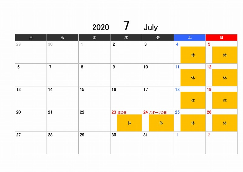 【お知らせ】7月の営業カレンダー
